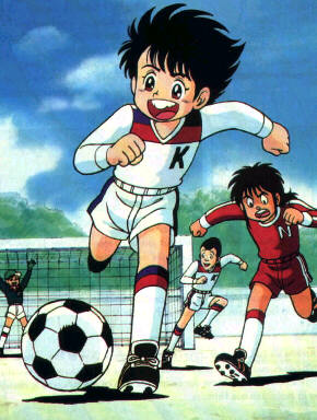 But pour Rudy [Ganbare Kickers] affiche