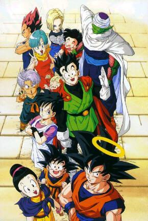 Son Goku et ses amis
